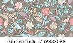 cute seamless floral pattern....   Shutterstock .eps vector #759833068