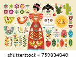 set mexican folk elements in... | Shutterstock .eps vector #759834040