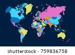color world map vector. | Shutterstock .eps vector #759836758