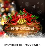 christmas tree light background | Shutterstock .eps vector #759848254
