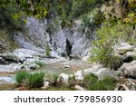 Small photo of Gates of Hades in Epirus, Greece