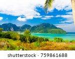exotic getaway azure backdrop  | Shutterstock . vector #759861688