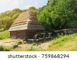 watermill from the museum... | Shutterstock . vector #759868294