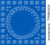 background. snowflakes  new... | Shutterstock . vector #759881824