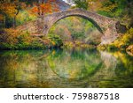 ancient roman stone bridge pont ... | Shutterstock . vector #759887518