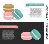 different types of macaroons.... | Shutterstock .eps vector #759892024