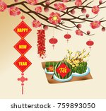 chinese new year background... | Shutterstock . vector #759893050