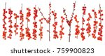 christmas branch with red... | Shutterstock . vector #759900823