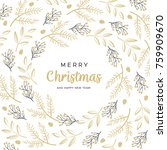 merry christmas and happy new... | Shutterstock .eps vector #759909670