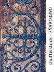 background texture of an ornate ... | Shutterstock . vector #759910390