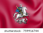 3d flag of moscow  russia. 3d... | Shutterstock . vector #759916744