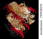 japanese style dragon... | Shutterstock .eps vector #759928570