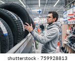 smart customer taking new tires ... | Shutterstock . vector #759928813