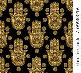 vector indian hand drawn hamsa... | Shutterstock .eps vector #759930016