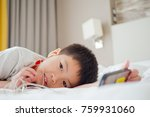 chinese child addicted phone.... | Shutterstock . vector #759931060