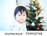 cute child  christmas image | Shutterstock . vector #759933748