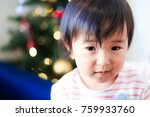 cute child  christmas image | Shutterstock . vector #759933760