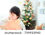 cute child  christmas image | Shutterstock . vector #759933940
