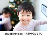 cute child  christmas image | Shutterstock . vector #759933970