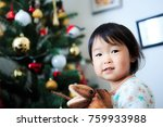 cute child  christmas image | Shutterstock . vector #759933988