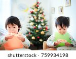 cute child  christmas image | Shutterstock . vector #759934198