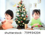 cute child  christmas image | Shutterstock . vector #759934204