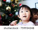 cute child  christmas image | Shutterstock . vector #759934348