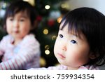 cute child  christmas image | Shutterstock . vector #759934354