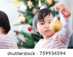 cute child  christmas image | Shutterstock . vector #759934594