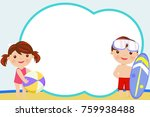 two children and surfboards | Shutterstock .eps vector #759938488