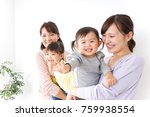 two mothers carrying  children... | Shutterstock . vector #759938554