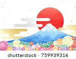 background to celebrate new... | Shutterstock .eps vector #759939316