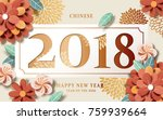 chinese new year design ... | Shutterstock . vector #759939664