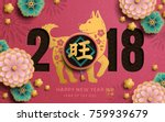 happy chinese new year design ... | Shutterstock . vector #759939679
