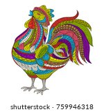 rooster  cock  illustration....   Shutterstock . vector #759946318