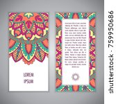 greeting card or invitation... | Shutterstock .eps vector #759950686