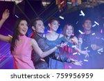 the beautiful girl is dancing...   Shutterstock . vector #759956959