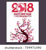 happy  chinese new year  2018... | Shutterstock . vector #759971590