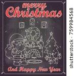 santa come in christmas doodle... | Shutterstock .eps vector #759984568