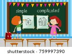opposite word with kids drawing ... | Shutterstock .eps vector #759997390