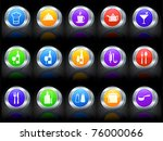 restaurant icon on button with... | Shutterstock .eps vector #76000066