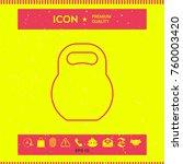 kettlebell line icon | Shutterstock .eps vector #760003420