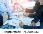 start up business. people team... | Shutterstock . vector #760006933