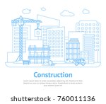 line constructions building on... | Shutterstock .eps vector #760011136