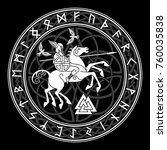 god wotan  riding on a horse... | Shutterstock .eps vector #760035838