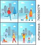 people walks in winter with... | Shutterstock .eps vector #760036579