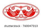 oval ornament with two birds... | Shutterstock .eps vector #760047313
