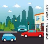 urban city landscape   Shutterstock .eps vector #760053379