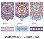 indian floral paisley  ... | Shutterstock .eps vector #760053466