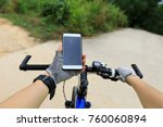 cyclist use smartphone for... | Shutterstock . vector #760060894